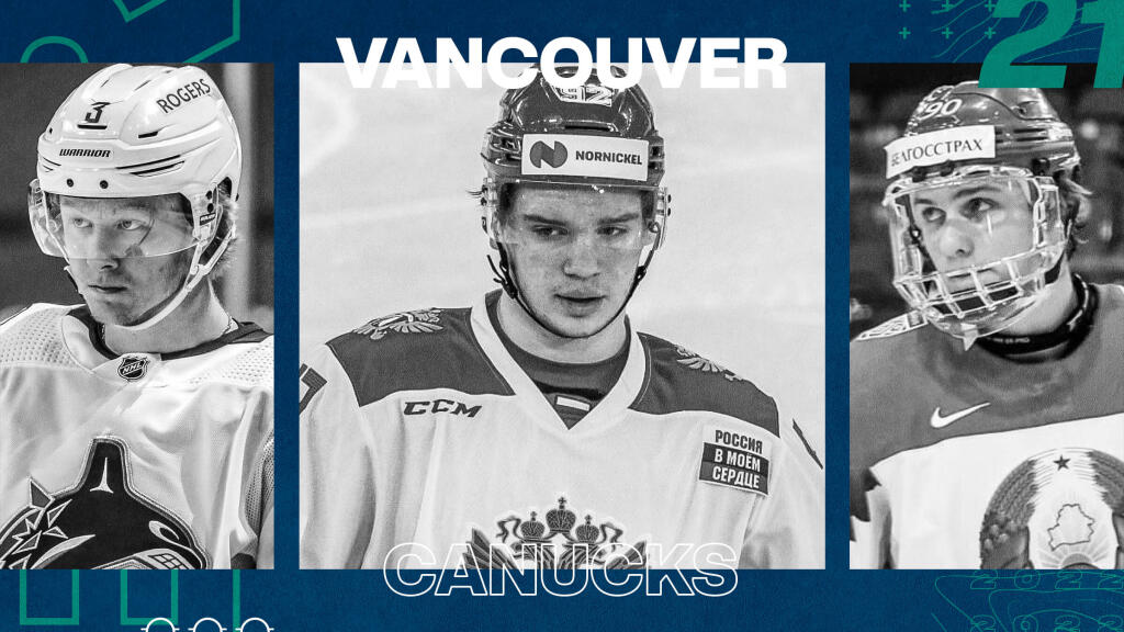 EP Rinkside 2021-22 Prospect Pool Rankings: No. 21-ranked Vancouver Canucks